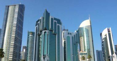 شركات كبرى تخفض عدد مكاتبها والإشغالات تقترب من الصفر فى قطر