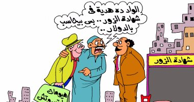 """أكاذيب هيومان رايتس فى كاريكاتير """"اليوم السابع"""""""