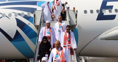 اليوم.. مصر للطيران تسير 22 رحلة لعودة 5 آلاف و 400 حاج من الأراضى المقدسة