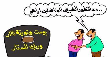 """نشطاء الفيس بوك يناضلون على """"التوك توك"""".. بكاريكاتير """"اليوم السابع"""""""