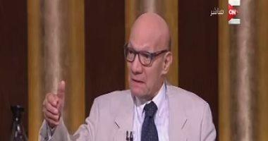 بعد وضع علم إسرائيل.. عبد المعطى حجازى يطالب بعدم الاستعانة بالكتب الخارجية