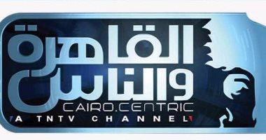 """اتجاه لمعاقبة """"القاهرة والناس"""" بسبب رفض القناة استلام قرار وقف بسمة وهبة"""