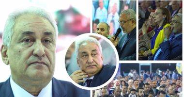 المؤتمر السنوى لنقابة المحامين بمدينة بورسعيد