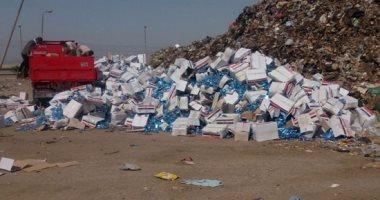 ضبط 26 طن هوالك بسكويت فاسد قبل إعادة تصنيعها بالإسكندرية