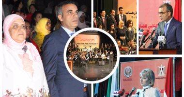 افتتاح الملتقى الثانى للفتاة العربية بوزارة الشباب والرياضة