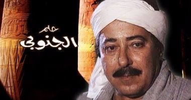 """شاهد.. صلاح السعدنى فى مشهد مؤثر من مسلسل """"حلم الجنوبى"""""""