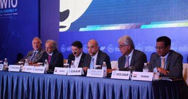 مصر تفوز بعضوية المجلس التنفيذى لمنظمة السياحة العالمية لإقليم الشرق الأوسط