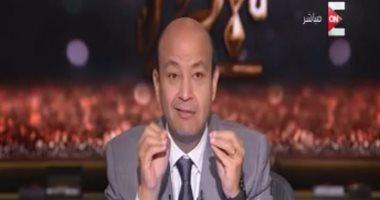 عمرو أديب بـON E: بلاط جامعة الدول اتمسح بمندوب قطر والنتيجة 4 -صفر للرباعي -