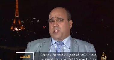 """""""الجزيرة"""" القطرية تقطع البث عن ضيفها لدفاعه عن السعودية"""