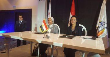 ترشيح مصر نائبا لرئيس لجنة شئون المرأة فى الإتحاد الدولى للشمول المالى