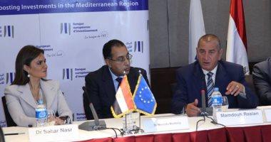 توقيع بروتوكول تنفيذ صرف صحى لـ 77 قرية بـ163 مليون يورو بكفر الشيخ