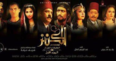 أفلام عيد الأضحى تحصد 65 مليون جنيه فى أسبوعين عرض