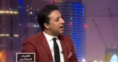 بالفيديو.. مغربى يحرج فيصل القاسم على الهواء: قطر تشعل الفتن وتثير الفوضى