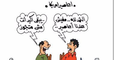 """اضحك على سخرية المصريين من الأعاصير فى كاريكاتير """"اليوم السابع"""""""