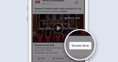 فيس بوك تطرح زر التبرعات Donate Now فى المملكة المتحدة وأوروبا
