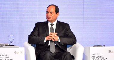 السيسى يصل مقر انعقاد مؤتمر الشمول المالى بشرم الشيخ