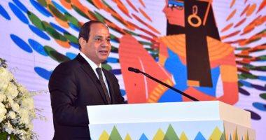 الرئيس السيسى يطلق إشارة بدء فعاليات مؤتمر الشمول المالى