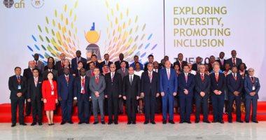 """الرئيس السيسى يلتقط صورا تذكارية مع المشاركين بمؤتمر """"الشمول المالى"""""""