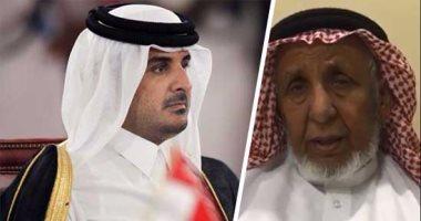 قبل مؤتمر المعارضة القطرية.. مغردون: عمالة تنظيم الحمدين لا تحتاج دليلاً