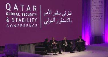 مؤتمر المعارضة القطرية يتصدر التريند العالمى لتويتر ويهز عرش تميم