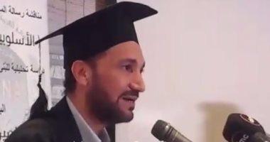 بالفيديو..نصير شمة يتقدم للحصول على الماجستير واللجنة توصى بمنحه الدكتوراة