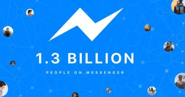 1,3 مليار مستخدم شهرى لتطبيق فيس بوك ماسنجر حول العالم -
