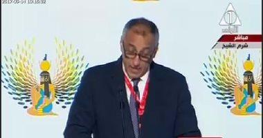 محافظ البنك المركزى: حكومة مصر نفذت برنامجا واساعا للإصلاحات الاقتصادية