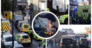 """بالفيديو والصور..الإرهاب يضرب مترو لندن..انفجار بمحطة """"بارسونز جرين"""" ووقوع إصابات.. وإبطال مفعول قنبلة ثانية..الشرطة تنصح المواطنين بالابتعاد..وتؤكد: نتعامل مع الواقعة كعمل """"إرهابى"""".. والحكومة تدعو لاجتماع عاجل"""