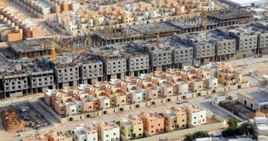 وزارة الإسكان السعودية تطرح 5 آلاف فيلا بمدينة الرياض