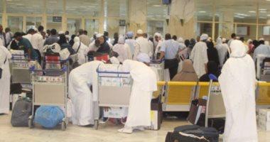 وزارة التضامن: فتح باب التقديم لمشرفى حجاج الجمعيات اليوم