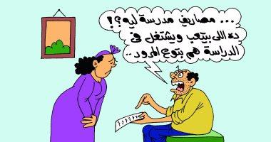 رجال المرور يواجهون الصعاب خلال العام الدراسى.. بكاريكاتير اليوم السابع