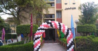 الخميس.. مستشفى جراحات القلب بجامعة عين شمس تحتفل بإعتماد جودة الأداء