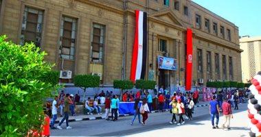 جامعة القاهرة تجرى الانتخابات الطلابية فى 6 كليات فقط