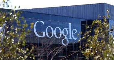 المحكمة ترفض ادعاءات اتهمت جوجل بالتمييز ضد المرأة فى الأجور