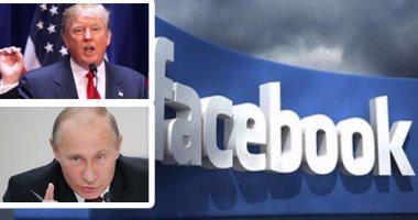 مسئولو شركات الإنترنت يكشفون أدلة على تدخل روسيا فى الانتخابات الأمريكية