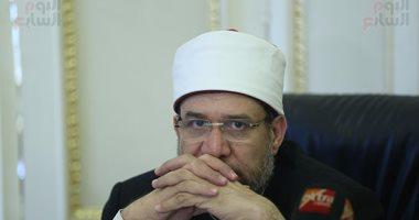 """وزير الأوقاف يخطب الجمعة بـ""""الحسين"""" عن القدس.. ويجتمع بالأئمة السبت"""