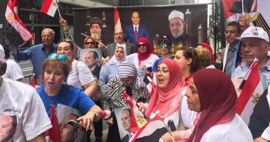 المصريين بنيويورك خلال استقبال السيسى العام الماضى