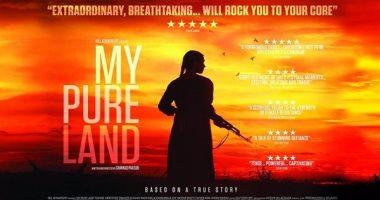 """بريطانيا ترشح فيلم """"ماى بيور لاند"""" لجائزة الأوسكار"""