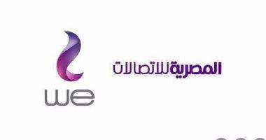 كيف يستفيد المواطن المصرى من 4 شركات محمول؟ -