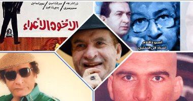 محى إسماعيل يحضر عرض فيلم الأخوة الأعداء مع الجمهور بسينما الهناجر