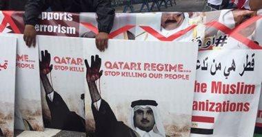 """بالصور.. لافتات ضد قطر بنيويورك """"ليس لداعمى الإرهاب مكان بالأمم المتحدة"""""""