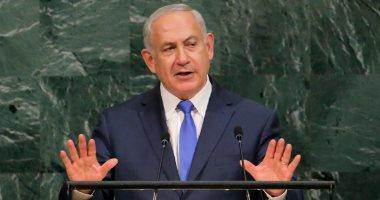 """إسرائيل ترحب ببدء """"عهد جديد"""" بعد انسحاب الولايات المتحدة من اليونسكو"""