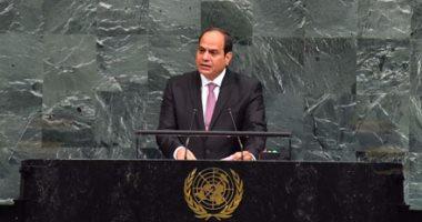 الجريدة الرسمية تنشر موافقة الرئيس على اتفاقية تعاون أمنى بين مصر وألمانيا