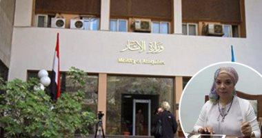 استعدادا لترميم يويا وتويا.. هل نقل مقتنيات توت عنخ آمون تؤثر على متحف التحرير؟