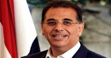 السفارة المصرية تتابع الأحداث مع بعثة الأهلى لحظة بلحظة وتوجيه 3 رسائل