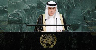 وزير الخارجية السعودى يبحث مع وفد برلمانى أوروبى قضايا الاهتمام المشترك