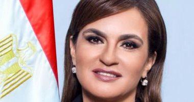 وزارة الاستثمار تواصل استكمال منظومة الإصلاح التشريعى