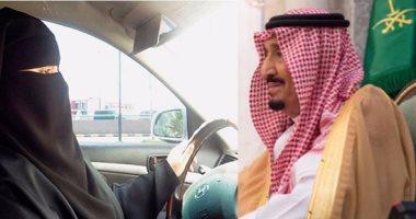 """السعودية: """"رؤية 2030"""" تتيح مليون وظيفة للمرأة"""