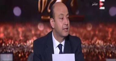 "عمرو أديب يعرض تقريرا عن علاج مهدى عاكف بـ""ON E"": تكلف 1.6 مليون جنيه"