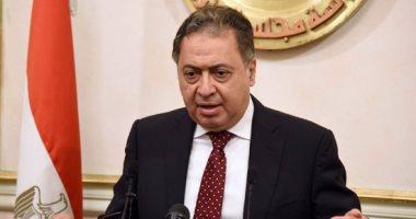الصحة:  قدمنا خدمة بالمجان لـ 36 ألف مواطن من خلال 26 قافلة بـ19 محافظة -